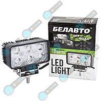 Доп LED Фары BELAUTO BOL 0103F (рассеивающий)