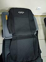 Чехлы EMC Элегант для Chery Tiggo 2005-12 г. тканевые.