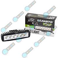 Доп LED Фары BELAUTO BOL 0203F (рассеивающий)