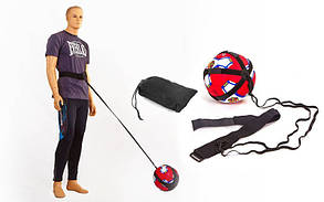 Пояс футбольный тренажер для отработки ударов C-5914 (резина, 2м, пояс неопрен)