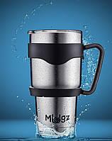 Термокружка - тамблер Mugz з нержавіючої сталі, 890 мл Оиригинальный подарунковий набір 5-в-1