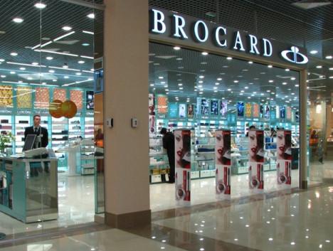 Брокард Харьков официальный сайт - цены, каталог, акции, скидки, телефон, адреса, график работы, сайт.