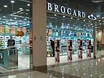 Брокард Харків офіційний сайт - ціни, каталог, акції, знижки, телефон, адреси, графік роботи, сайт.