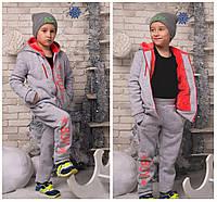 """Подростковый  теплый спортивный костюм подросток """"BOY"""" , турецкая трех нить , внутри батника, рукавах и капюшо"""