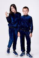 Детский спортивный велюровый костюм для мальчика и девочки.рукава и брюки на рибане, , рост 122-128;128-134 ; 134-140; 140-146