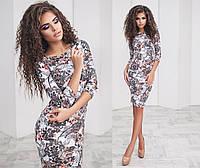 Платье СОР-1084