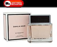 Женская парфюмированная вода GIVENCHY DAHLIA NOIR EDP 75 ML
