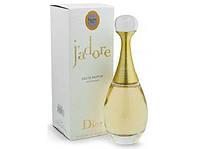 Парфюмированная вода для женщин Christian Dior J`Adore 100мл