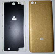 Крышка задняя Хiaomi MI5 Gold (plastic)