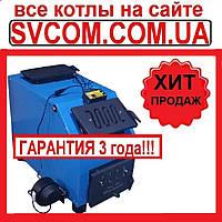 Котлы Длительного Горения от 14 до 28 кВт (Серия - OG)