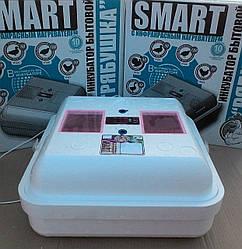Инкубатор для яиц Рябушка Смарт Плюс-70 аналоговый с механическим переворотом и инфракрасным нагревателем