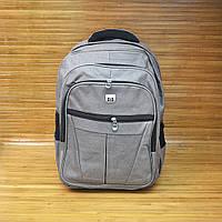 """Рюкзак для ноутбука HP 2 молодежный размеры(47x33 см) Серии """" TRAVEL """" 2 цвета"""