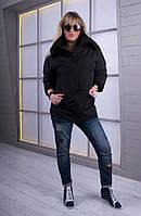 Модная черная весенняя куртка  MARKIZA   ТМ VICCO 46-56 размеры