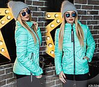 Стильная спортивная куртка, теплая и практичная куртка для прохладного времени года