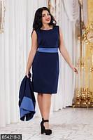 Красивое платье с пиджаком с 50 по 56 размер