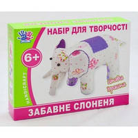 """Розпродаж! Набор для творчества """"Слон"""""""