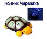"""Ночник-проектор  """"Черепаха-Звездное небо"""" Twilight turtle Музыкальная"""