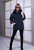 Модная  темно-синяя  весенняя куртка  MARKIZA   ТМ VICCO 46-56 размеры