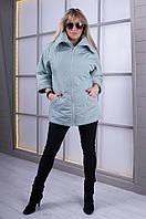 Модная  весенняя куртка  MARKIZA  махито ТМ VICCO 46,48,50,54 размеры