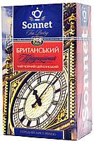 """Чай черный Sonnet """"Британський Традиційний"""" 100г"""