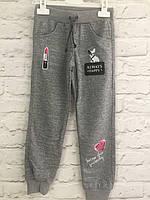 Спортивные брюки лапки 122-152