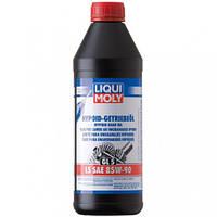 Трансмиссионное масло Liqui Moly Hypoid-Getriebeoil (GL 5) LS 85W-90, 1л.