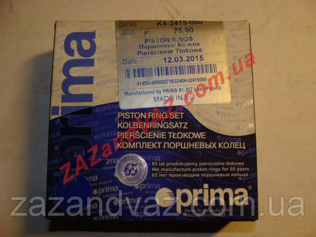 Кольца поршневые Москвич 2141 85.0 стандарт Prima Прима Польша оригинал