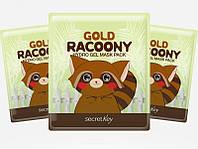 Маска для лица гидрогелевая от морщин с биозолотом Secret Key Gold Racoony Hydro Gel Mask Pack