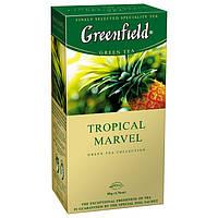 Зеленый чай Greenfield Tropikal Marvel 25п
