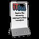 Зарядное устройство для мобильных Power Bank серебряный, фото 2