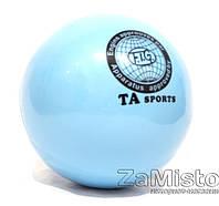 Мяч для художественной гимнастики 400 г (GM0002)