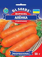 Морковь Аленка 10 г