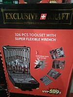 Набор инструментов Exclusive Craft 326 pcs