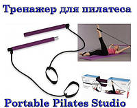 Тренажер для пилатес Portable Pilates Studio