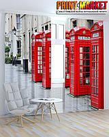 Фотошторы лондонские будки
