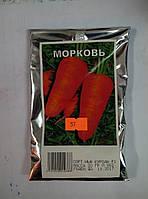 Семена моркови сорт Нью курода 20 гр
