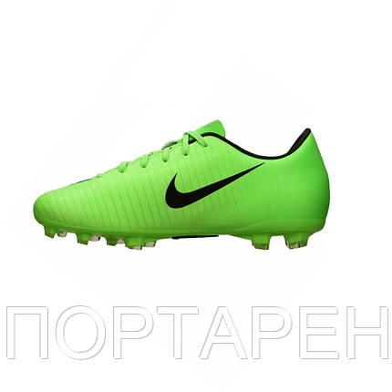 4b4ab2fa Детские футбольные бутсы Nike JR Mercurial Victory XI FG 831945-303, фото 2