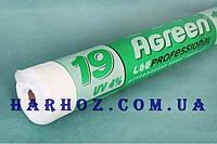 Агроволокно укрывное Agreen (Агрин) 19 г/м2 3,2-100
