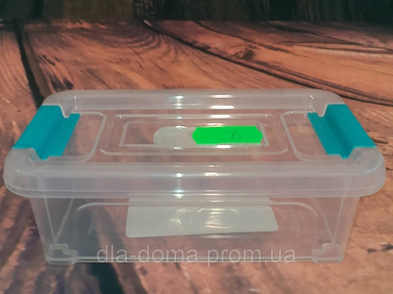 "Контейнер ""Smart Box"" 0,175 л."