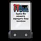 Зарядное устройство для мобильных Power Bank чёрный, фото 2