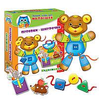 Первые игры для малышей Пуговки-шнурочки Медвежонок