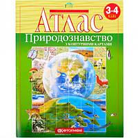 "Атлас ""Природознавство 3–4 клас""l"
