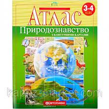"Атлас ""Природознавство 3-4 клас""l"