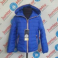 Детская весенняя куртка на мальчика Happy-House, фото 1
