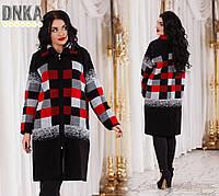 Пальто легкое вязанное (46-48, 50-52, 54-56) больших размеров