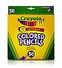 Карандаши цветные Crayola, 50 цветов