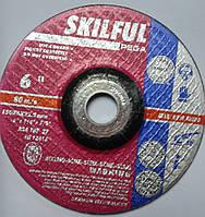 Зачистной  абразивный круг Skilful 150 х 6 х 22
