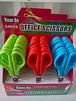 Ножницы офисные