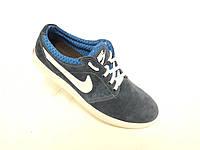 Кожаные мужские кроссовки Nike электрик 44р., фото 1