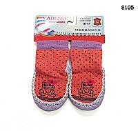 Домашние носочки-тапочки для девочки. р. 16-17 (10 см)